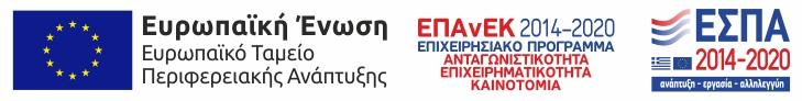 ESPA Logo